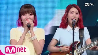 [BOL4 - Travel] Comeback Stage | M COUNTDOWN 180531 EP.572