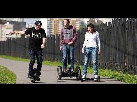 Велосипеды, Гироскутеры, Моноколеса, Сигвеи и ПДД. Программа «Вместе за безопасность»