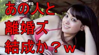 """脊山麻理子アナ水着姿披露、矢口と""""離婚ズ""""結成も チャンネル登録お願い..."""