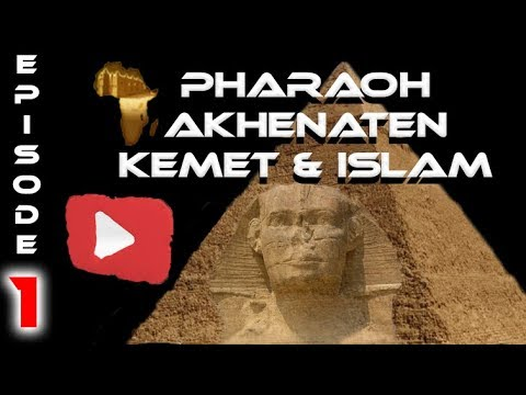 ISLAM, AFROCENTRICITY & BLACK HISTORY - EPISODE 1 (Pharaoh A