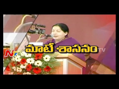 #Jayalalithaa : Special Story on Jayalalithaa Political Life #RIPAmma || Focus || NTV