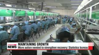 China posts 7% growth in Q2, beating market expectations   중국GDP 발표