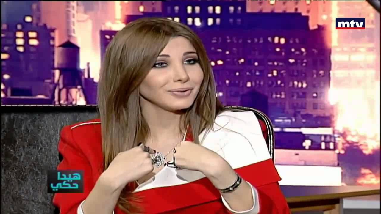 Nancy Ajram Kids 2015
