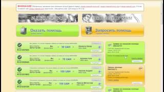 Супер Люди МММ  Выборы!(, 2013-12-05T12:48:05.000Z)
