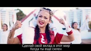 "Гульзат Мамытбек - Песня ""Кыргызым Менин"" (Мой Кыргыз)"