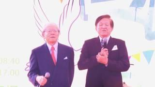 2016世界人權嘉年華 來賓致詞 日本前國務大臣 愛知和男