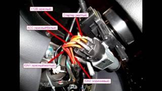 Daewoo Matiz - Точки подключения сигнализации ( Фотоотчет)