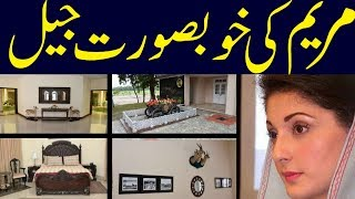 Maryam Nawaz Send to Sahala Rest House