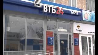 видео Федеральный закон «О потребительском кредите (займе)» от 21.12.13 № 353-ФЗ (далее – закон № 353-ФЗ)