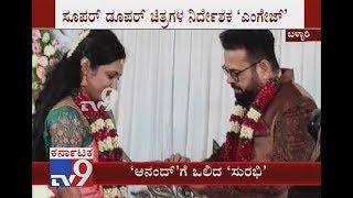 Director Santosh Anandram Gets Engaged With Surabhi At Bellary