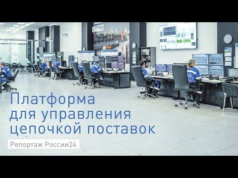 Новые технологии на Московском нефтеперерабатывающем заводе