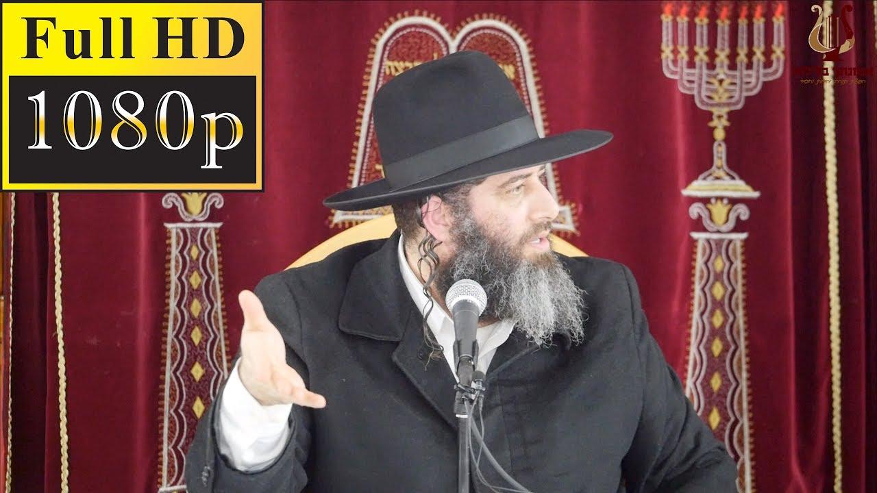 הרב רונן שאולוב - מי הוא מחטיא הרבים | איך עושים תשובה על החטאת הרבים !? אשקלון 17-3-2019