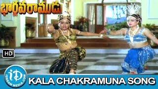 Bhargava Ramudu Movie Songs | Kala Chakramuna Song | Balakrishna, Vijayashanthi, Mandakini