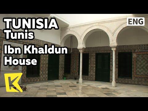 【K】Tunisia Travel-Tunis[튀니지 여행-튀니스]아랍의 석학, 이븐 할둔의 생가/Ibn Khaldun House/History/House