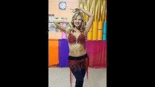 Танцуй, люби, живи сейчас. Урок 24. Очень красивое движение в восточном танце. Шаг + маятник.