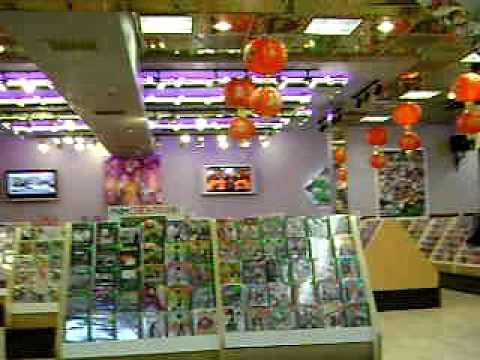 Cho Tet 2011 Interior Phuoc Loc Tho Youtube