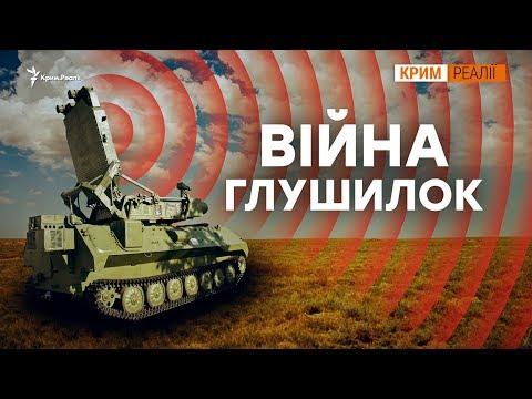 Як Путін вербує українців? | Крим Реалії