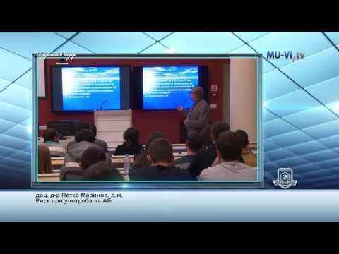 доц  д р Петко Маринов - Има ли рискове от употребата на антибиотици?