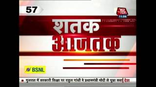 Shatak Aaj Tak: Rahul Gandhi Asks PM Modi For Past 22-Yr Situation In Gujarat