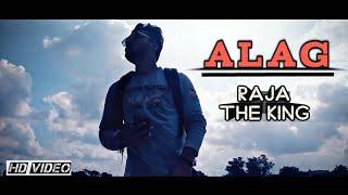 ALAG - RAJA THE KING | BETUL | HINDI HIPHOP SONG 2019 | BROTHERHOOD MUSIC