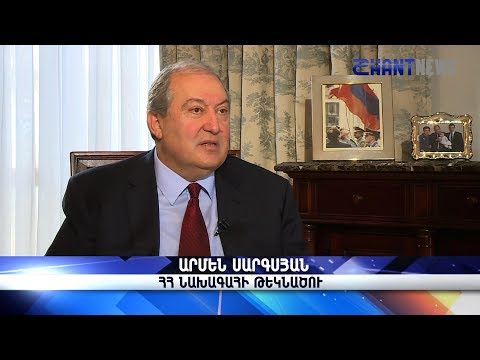 Interview with Armen Sargsyan, candidate for Armenia's 4th presidency.