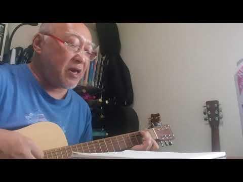"""Elton John & Lesley Duncan  """"love song"""""""