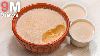 মেহমানদের জন্য অল্প সময়ে কাপ দই রেসিপি| চুলায় মিষ্টি দই | Easy Simple Misti Doi Recipe | Cup Doi