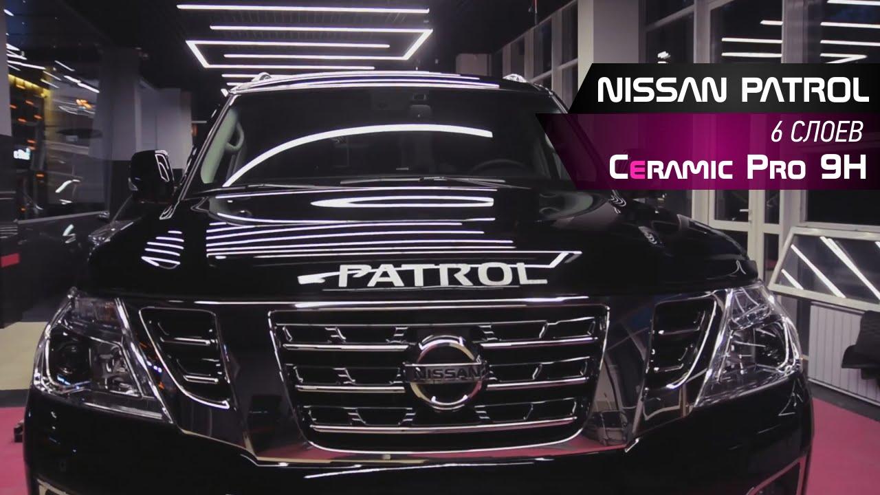 Частные объявления о продаже nissan patrol в екатеринбурге.