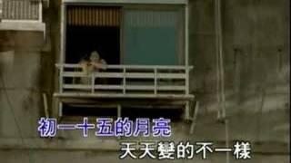 陶喆 - 月亮代表谁的心