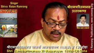 Akhand Ramayana 30 Masparayan 114(b) to 130 Doha Uttar Kand