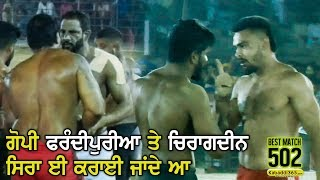#502 Best Match | Bhinder Kalan VS Mahian Wala | Ghall Kalan (Moga) Kabaddi Tournament 07 Apr 2019