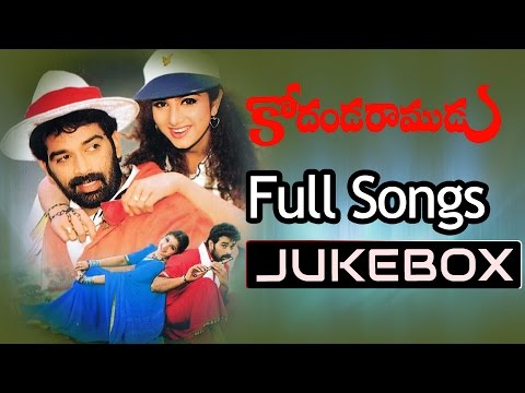 Kodanda Ramudu Telugu Movie Songs Jukebox ll J.D.Chakravarthy, Ramba