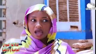 يوميات مواطن من الدرجة الضاحكة الحلقة العاشرة الجيران دراما سودانية رمضان 2018