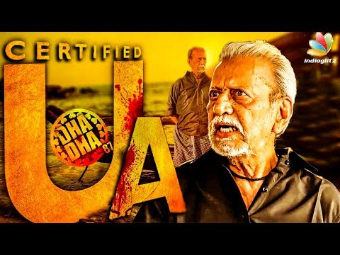 Dha Dha 87 : For the First Time in World Cinema | Charuhasan, Keerthy Suresh's Grand Mother Saroja