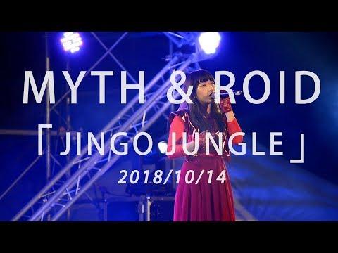 MYTH & ROID - JINGO JUNGLE