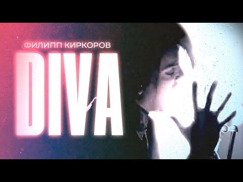 Филипп Киркоров - Diva (English Version)