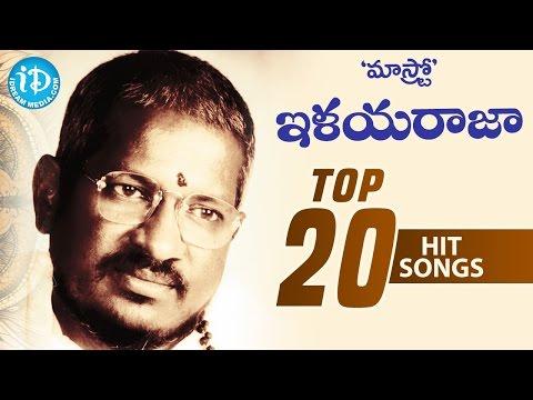 Ilayaraja Super Hit 20-20 Video Songs || Jukebox || Ilayaraja Hit Songs Collection