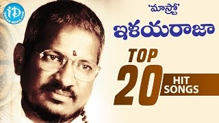 Ilayaraja Super Hit 20-20 Video Songs || Jukebox || Ilayaraja Hit Songs Collection