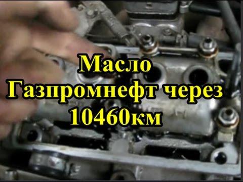 моторное масло premium 10w-40 отзывы