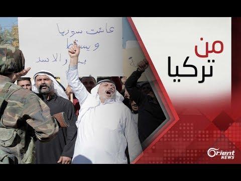 درعا من أجل شقيقي فيلم تركي يروى الأحداث الأولى للثورة السورية- من تركيا  - نشر قبل 6 ساعة