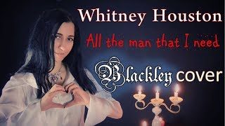Whitney Houston All The Man That I Need BLACKLEY Cover