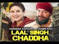 Lal Singh Chaddha Movie | Aamir Khan, Kareena kapoor | Lal Singh Chadha Trailer,