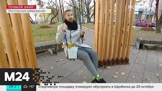 """""""Утро"""": Синоптики пообещали аномально теплый ноябрь - Москва 24"""
