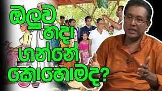 ඔලුව හදා ගන්නේ කොහොමද?   Piyum Vila   15 - 04 - 2019   Siyatha TV Thumbnail