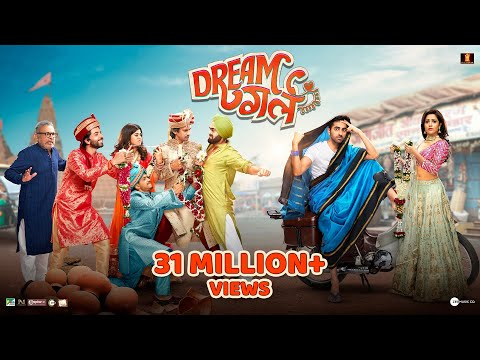 Dream Girl: Official Trailer | Ayushmann Khurrana, Nushrat Bharucha
