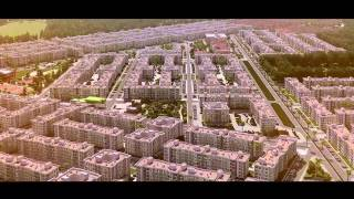 Dege Eco Village - Arial View