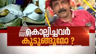 Kasargod political murder ; Probe move towards senior leads | Asainet News Hour 21 FEB 2019