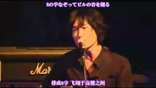 DOES - 曇天 [LIVE] thumbnail