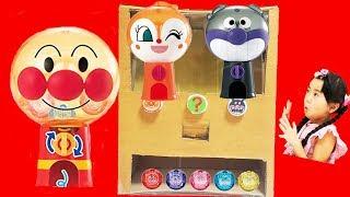 アンパンマン ガシャポン自販機 cardboard  vending machine