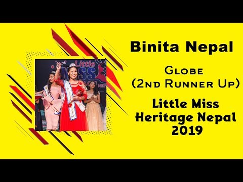 Binita Nepal II Little Miss Heritage Nepal 2019 II Globe(2nd Runner Up)